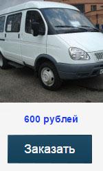 """Транспортная компания """"МосБус"""""""