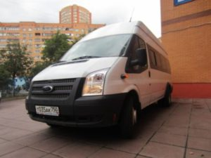 Заказать Форд Транзит – пассажирские перевозки в Москве