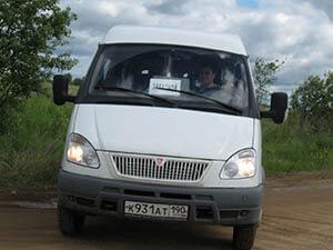 Заказ микроавтобуса для поездки на фестиваль