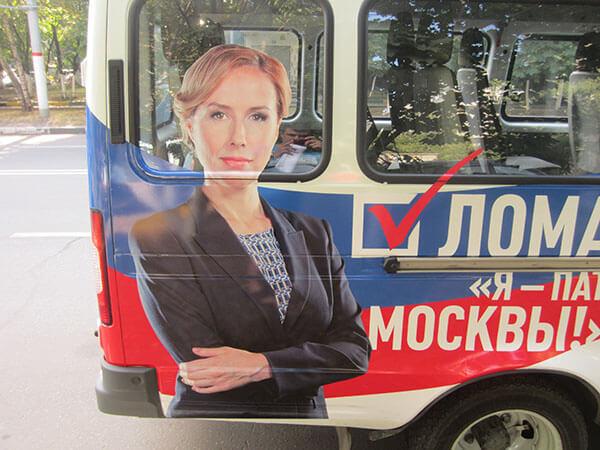 Микроавтобус брендирование