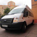 Форд транзит - заказ микроавтобуса