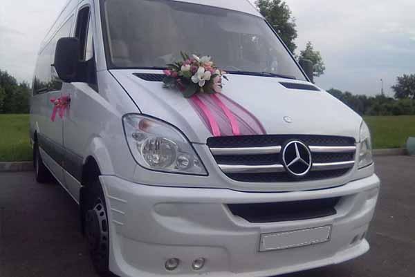 Ленты на свадьбу